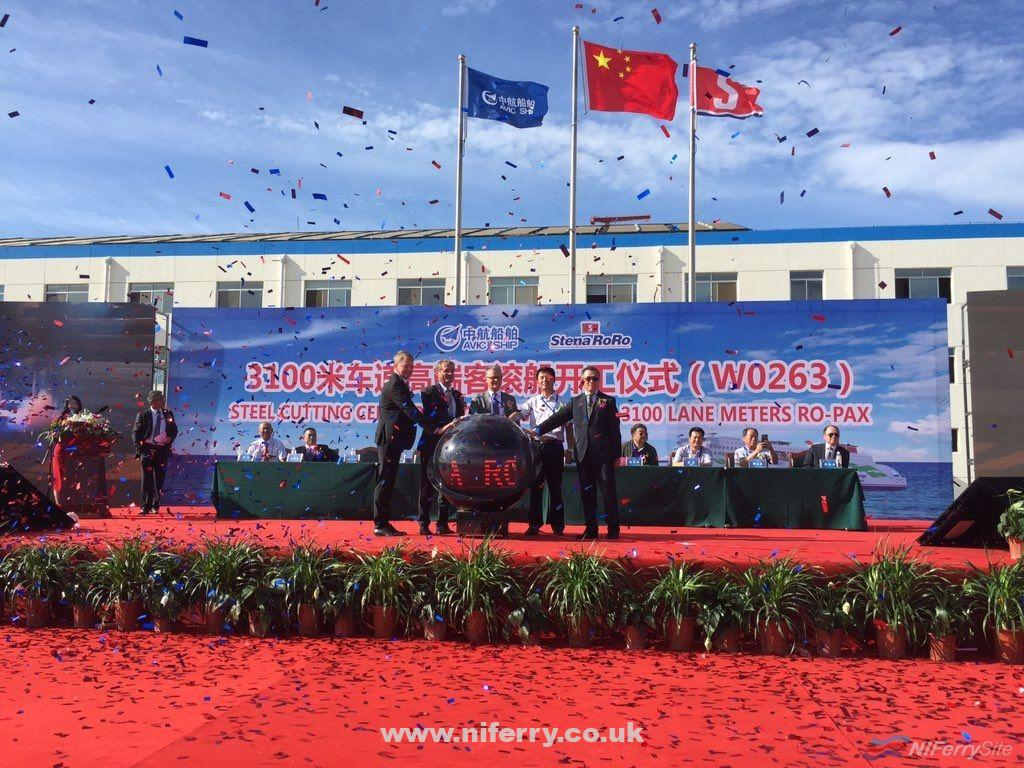 Picture of the steel cutting ceremony for the first of Stena's four new Chinese built RoPax ferries. Stena Roro