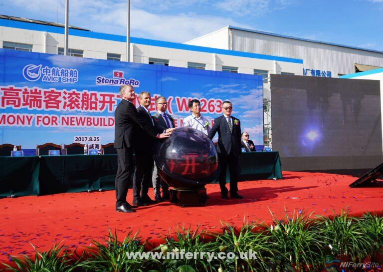 On Friday 25th August 2017, a 'steel cutting ceremony' was held at the AVIC Weihai Shipyard in China to mark the start of the construction of the first of four RoPax vessels ordered by Stena.  The vessels have a planned delivery timetable during 2019 and 2020 with Stena having an option on a further four vessels as part of the overall contract.  © Stena Line