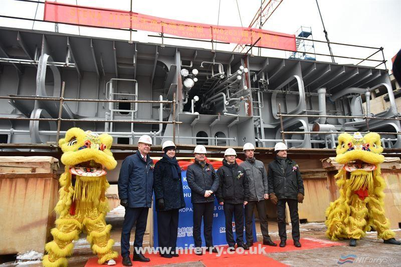 Stena E-Flexer keel laying ceremony at AVIC Weihai. Stena Line