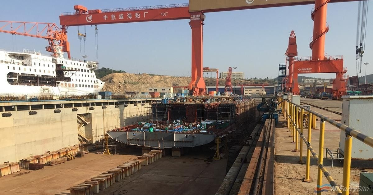 The first Stena E-Flexer hull early in the assembly process at AVIC Weihai. TTS Group.