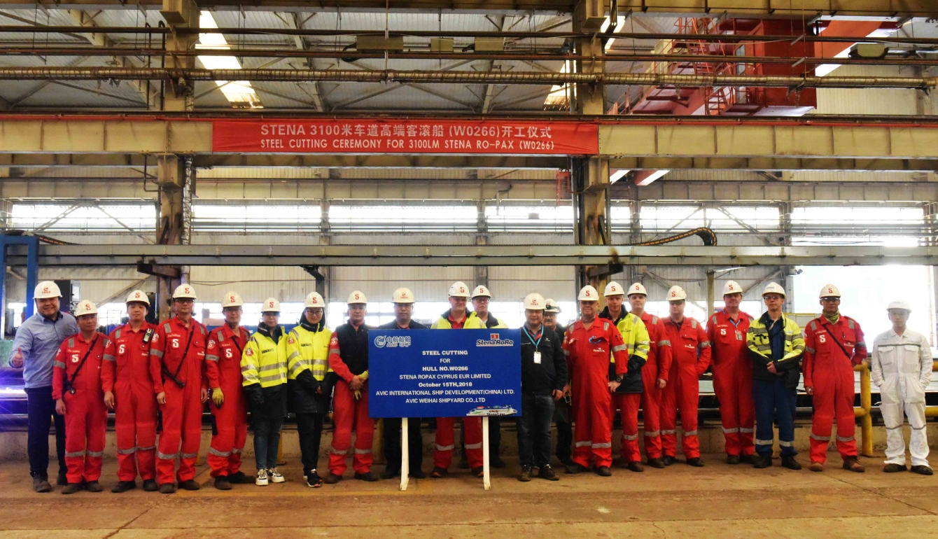 The steel cutting ceremony on October 15th 2016 at AVIC Weihai for Stena's third Irish Sea E-Flexer W0266. Stena Line