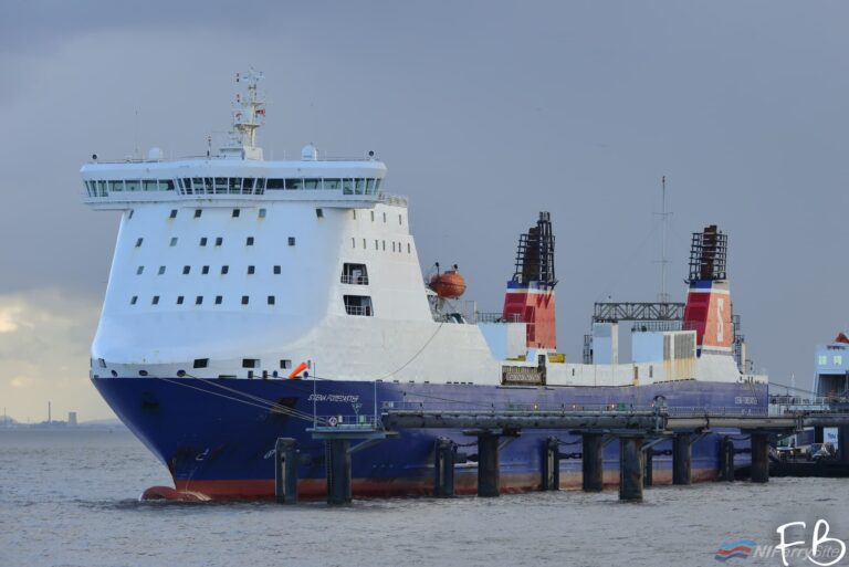 STENA FORECASTER seen at Birkenhead's 12 Quays (North) on February 10th 2019. Copyright © Christopher Triggs.